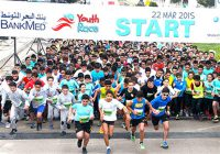 SKILD Advocating for Students at the Beirut Marathon