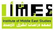IMES Logo